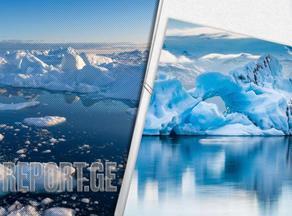 ბოლო ათ წელში არქტიკული ყინულის დონე 13%-ით შემცირდა