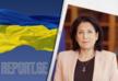 President of Georgia congratulates Ukraine on Independence Day