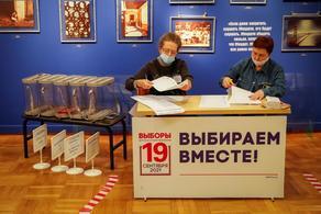 რუსეთის არჩევნებში ხმის მიცემის ფინალური დღე დასრულდა