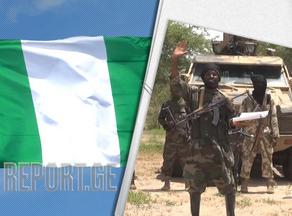 ნიგერიის არმიამ 48 ისლამისტი მებრძოლი მოკლა