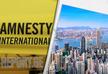 Amnesty ჰონგ-კონგში შტაბ-ბინას დახურავს