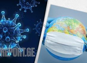 მსოფლიოში კორონავირუსის შემთხვევებმა 153 მილიონს გადააჭარბა