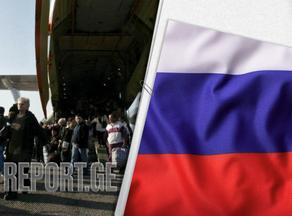 დეპორტირებულების საქმეზე რუსეთს კომპენსაციის გადახდის საბოლოო ვადა განესაზღვრა