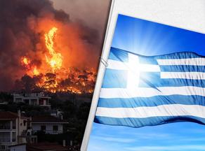 საბერძნეთში, ატიკას რეგიონში ხანძრები მძვინვარებს