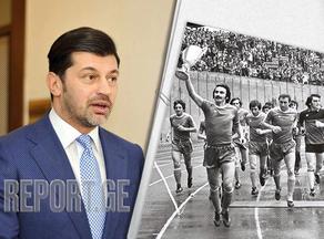 Каладзе поздравил грузинских футбольных болельщиков c 13 мая