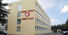 Новые случаи коронавируса связаны с клиникой Аверси