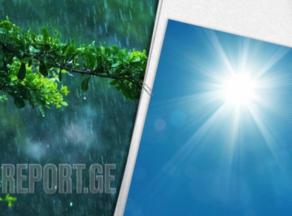 Прогноз погоды в Грузии на ближайшие дни