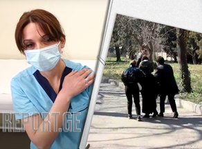 27-year-old nurse died