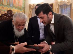 Каха Каладзе поздравляет Патриарха с 42-й годовщиной интронизации
