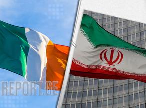ირლანდია ირანში საელჩოს ისევ გახსნის